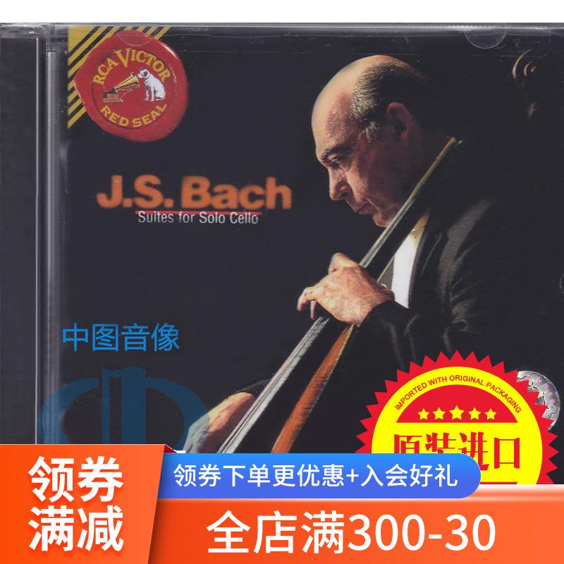 【中图音像】史塔克 巴赫 无伴奏大提琴组曲 2CD 09026614362