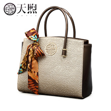 Middle-aged lady bag mom bag 2019 new lady handbag fashion atmospheric oblique handbag carrying large bag lady simple
