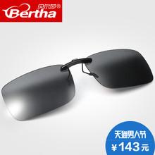 太阳镜男女开车专用防紫外线 偏光墨镜夹片近视超轻驾驶眼镜夹片式