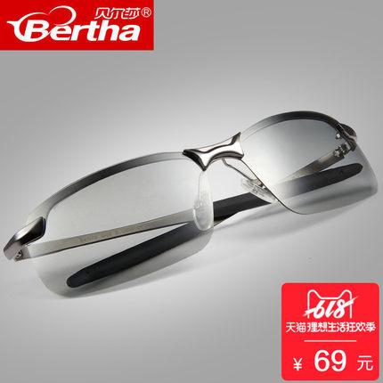 日夜两用偏光变色眼镜驾驶太阳镜男司机开车专用男士墨镜防紫外线