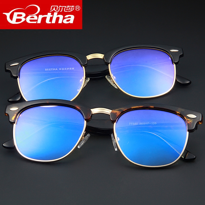 Bertha防辐射眼镜防蓝光电脑护目镜游戏手机电竞平光近视男女框架