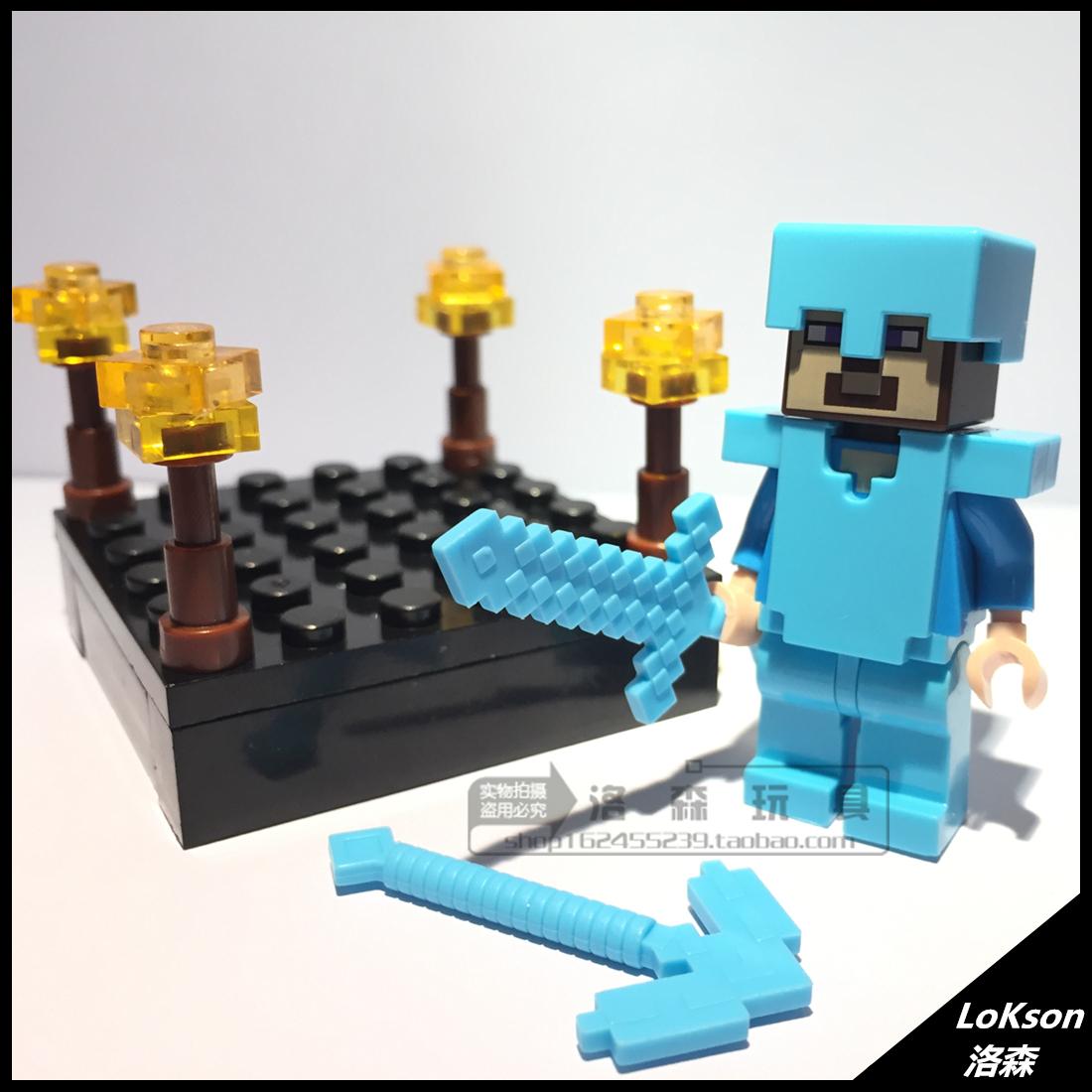 兼容乐高我的世界积木玩具钻石史蒂夫Minecraft益智拼装玩具包邮