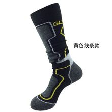 Outdoor Ski Socks men's and women's climbing snow mountain Merino wool socks high tube thick socks children's Ski Socks