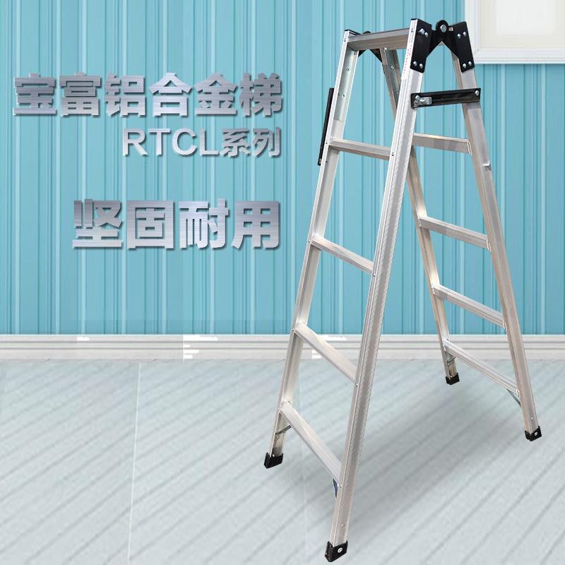 Лестница со складыванием 6 ступенчатая лестница лестница лестница многоцелевой дом со складыванием утепленный алюминий Сплав прямой лестницы RTCL-6