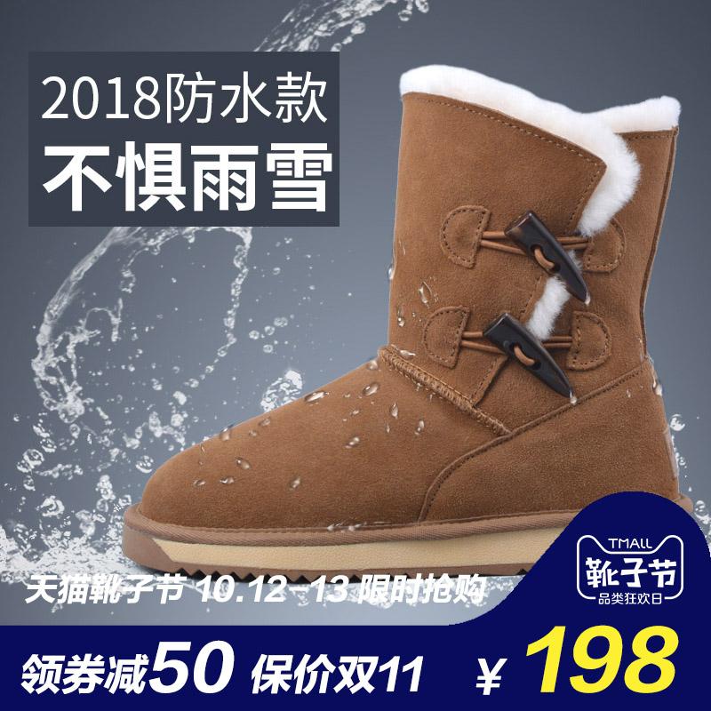 2018防水羊皮毛一体纽扣雪地靴经典牛角扣中筒真皮羊毛冬季女靴