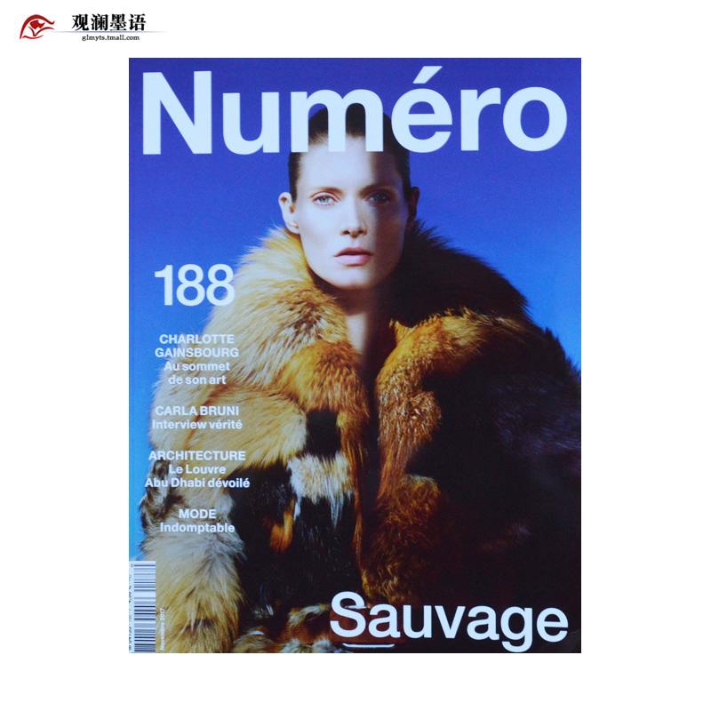 大都市 Numero 188期 2017年11月刊 法国时尚摄影潮流艺术杂志
