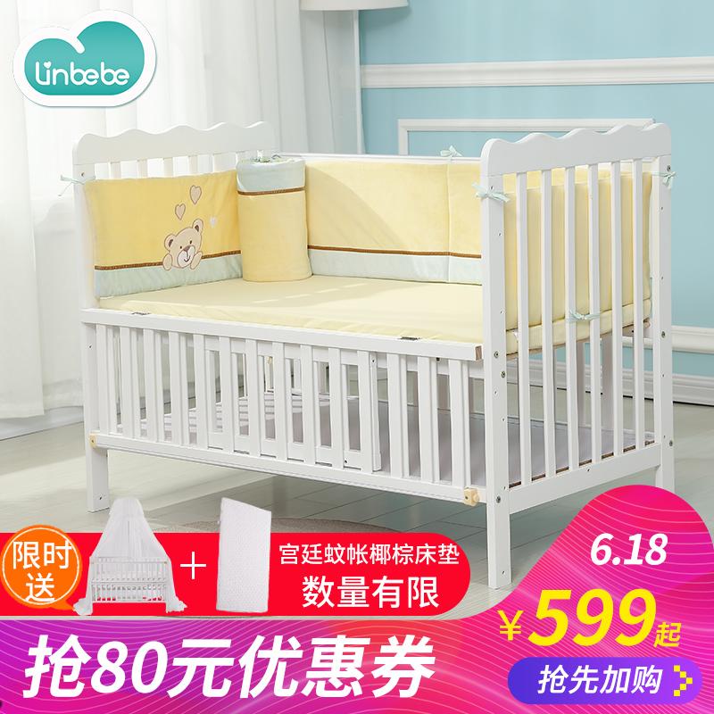 霖贝儿婴儿床质量怎么样,好吗