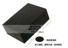 Jinrong black high-density leather care sponge Shoe polish does not hurt the leather surface Clean dust removal Polishing