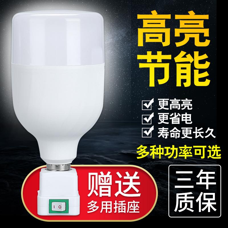 诺娜小夜灯LED节能灯泡超亮插头插座灯带开关照明壁灯卧室床头灯