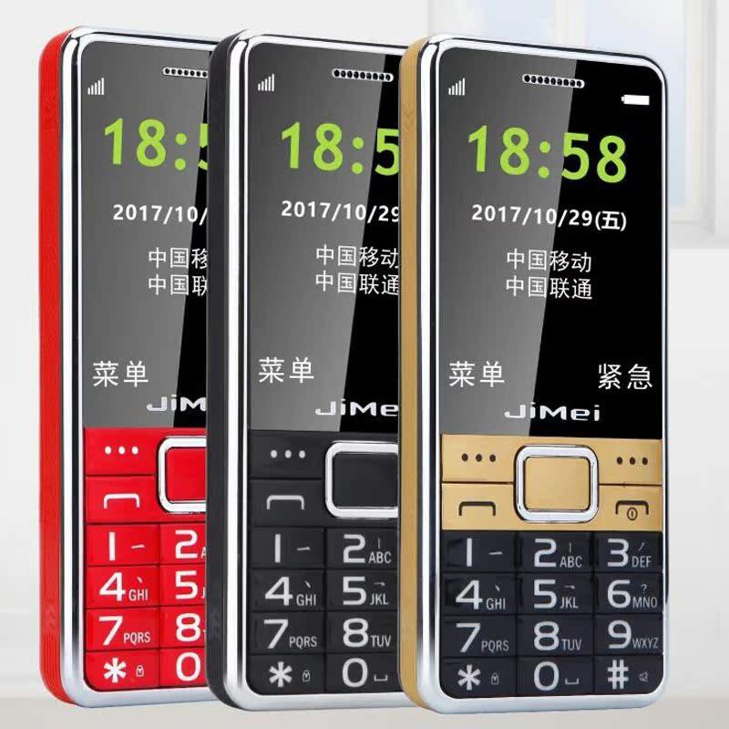移动联通电信直板老年手机双模全网通超长待机男女老人机锐族R210