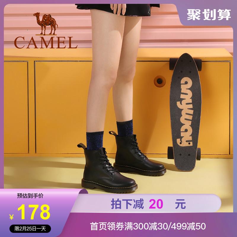 骆驼女鞋2020年新款冬季短靴厚底加绒冬靴子潮ins 英伦风马丁靴女