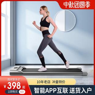 爱戈尔平板走步机家用款小型迷你室内静音折叠电动跑步机健身器材
