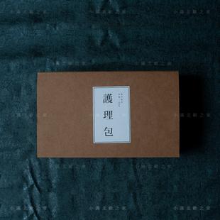 小满环保木蜡油护理包 实木家具养护套装 50ml
