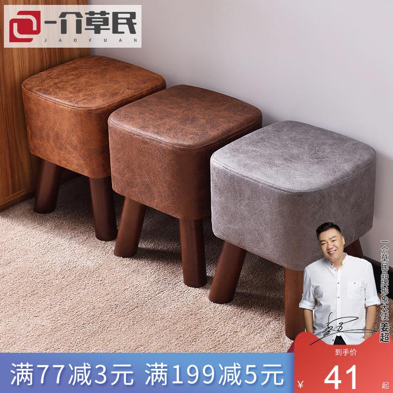换鞋凳家用小十大品牌