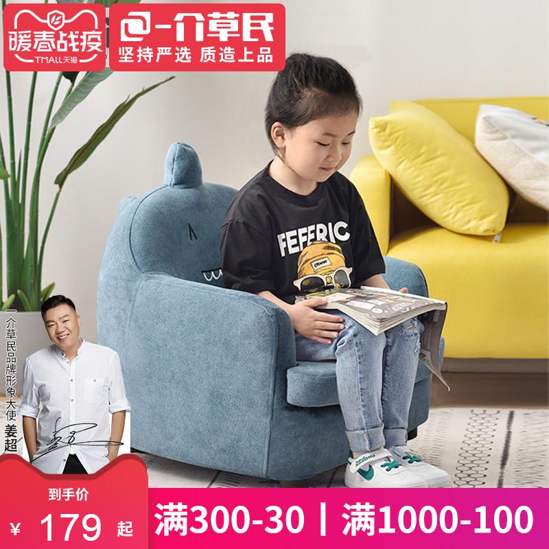儿童沙发座椅女孩公主宝宝沙发椅可爱懒人沙发男孩迷你卡通小沙发