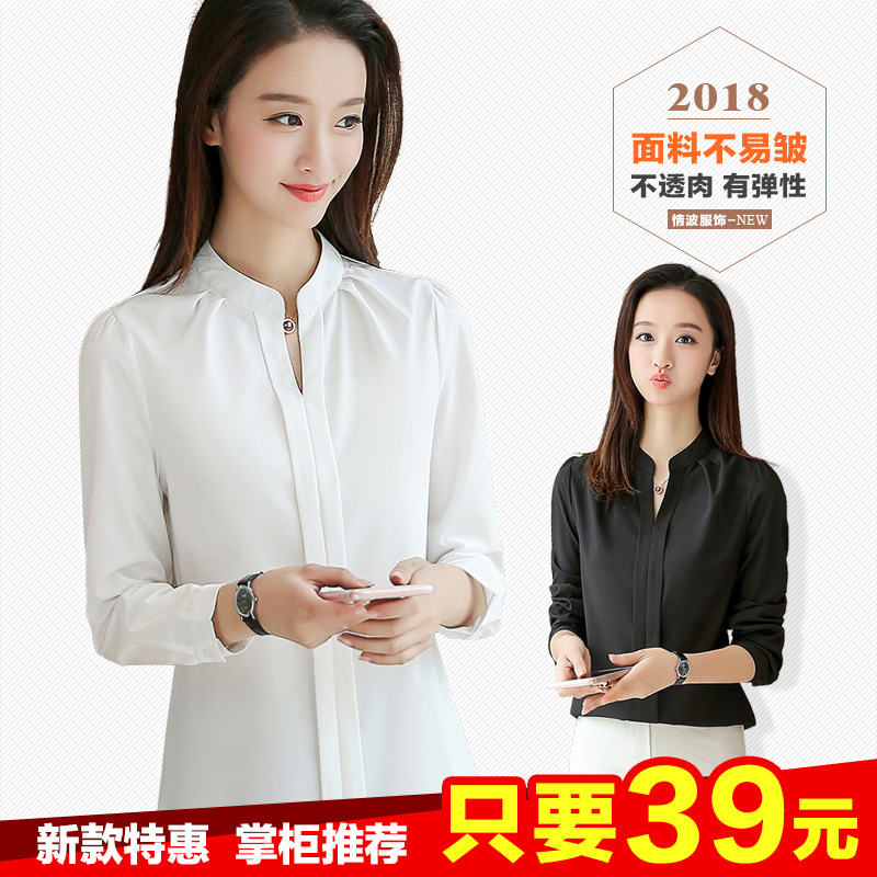 Spring and Autumn New Womens long sleeve shirt Korean V-neck slim fit ol white shirt bottoming shirt large fashion Pullover