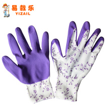 Easy-to-plant music printing anti-skid gloves anti-slip horticultural vegetable flower Gloves work Labor protection Gloves