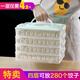 饺子盒冷冻饺子托盘多层冰箱收纳保鲜家用装速冻馄饨水饺的存放盒