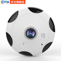 Joanne 360-degree panoramic camera mobile remote wireless WiFi home Night Vision HD Small monitor set