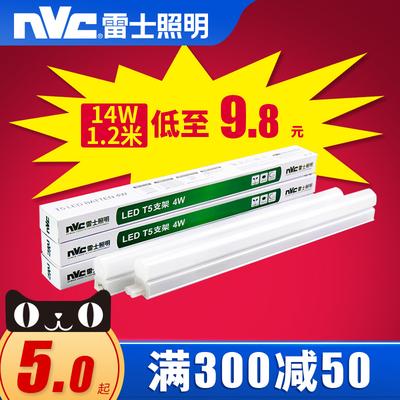 雷士照明t5 t8全套日光灯1.2米灯带