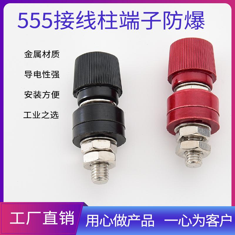 555半銅配線柱M 8長さ40銅接地柱インバータリチウム電池配線器電気溶接機配線端子