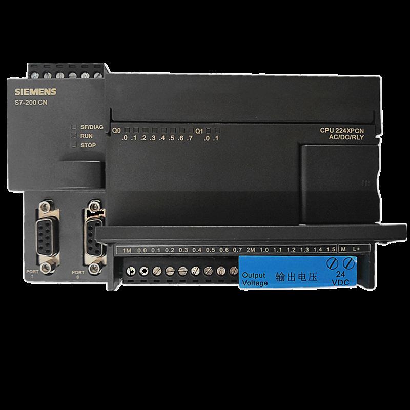 Процессоры / CPU Артикул 580420142948