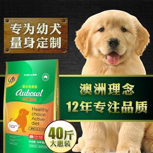 雷米高通用型狗粮澳宝德牧萨摩耶拉布拉多金毛阿拉斯加幼犬粮20kg
