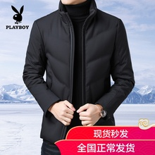 Playboy down jacket men 2018 new fashionable winter jacket for young men