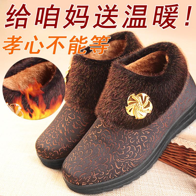 冬季老北京布鞋女棉鞋高帮防滑厚底老人鞋中老年人保暖加厚妈妈