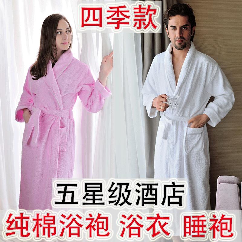 ホテルのバスローブの男女の純綿タオルの材料吸水浴衣の全綿の厚い厚い長袖のカップルの寝衣の夏