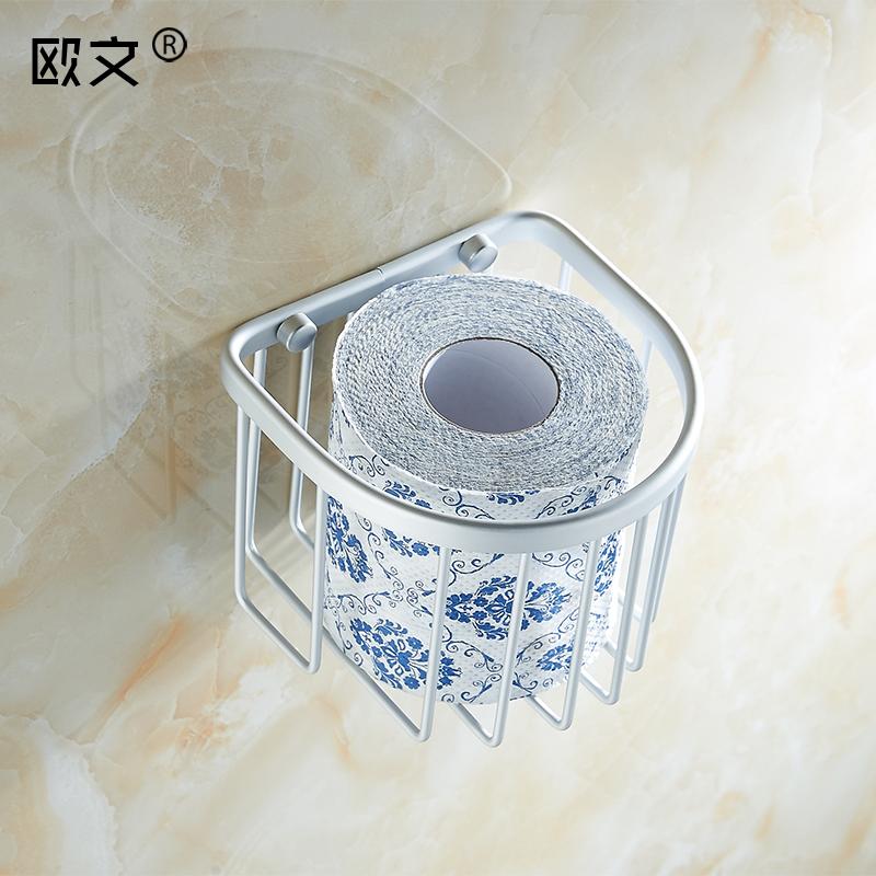 歐文 太空鋁廁紙架 衛生紙盒 紙巾簍籃 卷紙器衛生間衛浴 掛件