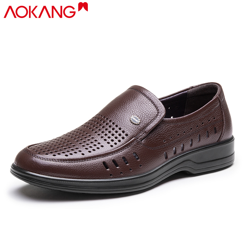 Aokang leather shoes men's summer leather hollow holes men's business sandals casual shoes middle-aged and old dad shoes leather