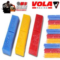 雪板蜡雪板护理蜡滑雪板单板双板提速雪蜡滑雪蜡VOLA特价包邮