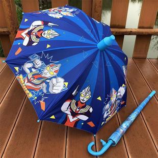 奥特曼卡通自动小学生男女孩儿童宝宝小孩遮阳长柄晴直柄创意雨伞
