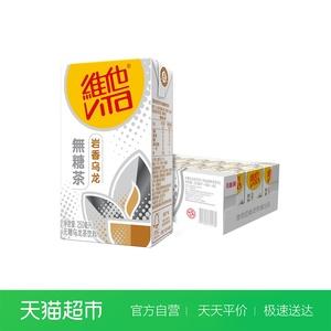 维他无糖乌龙茶整箱250ml 6*4包/箱岩香真茶味饮料网红茶饮料饮品