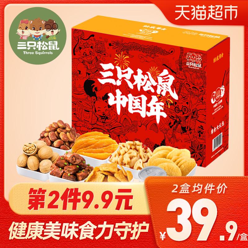 袋装网红巨型零食休闲食品芒果干鸭脖1094g8零食大礼包三只松鼠