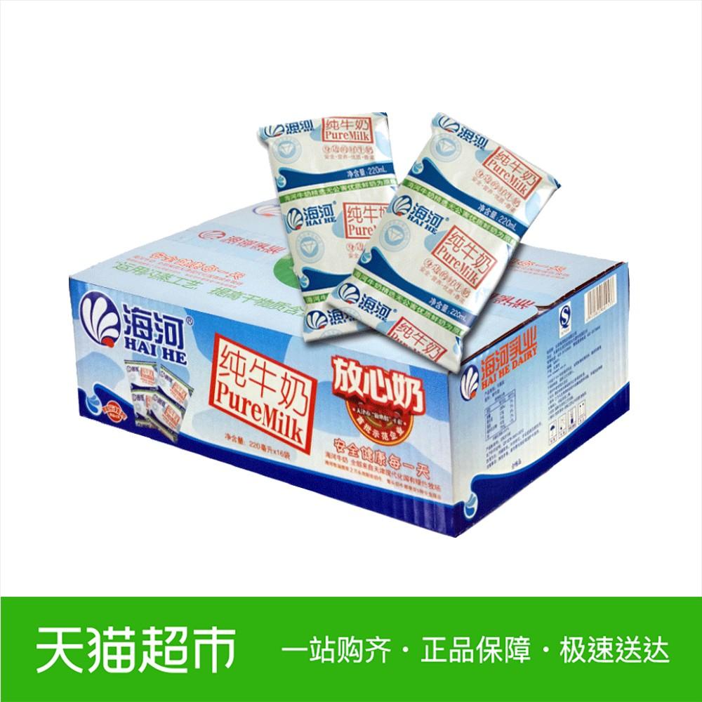 海河枕纯牛奶220ml*16袋/箱整箱袋装优质营养 放心奶