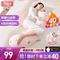 乐孕孕妇枕护腰托腹两用h侧睡枕头使用评测