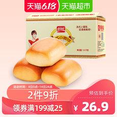 盼盼法式小面包奶香味1.5KG/整箱营养早餐糕糕点食品点心休闲零食