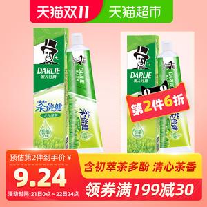 黑人牙膏茶倍健190g持久清新口气固齿防蛀去除牙菌斑绿茶味清香
