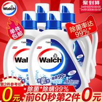 超定制威露士除菌洗衣液2kg21kg2含消毒液成分除菌99潔凈