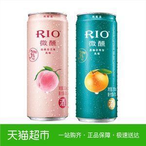 rio锐澳3度微醺白桃西柚2预调酒