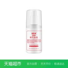 面霜維生素E乳100mlVE身體乳國貨護膚品正品補水保濕協和乳液