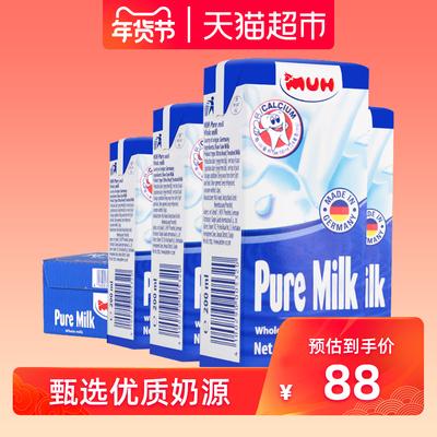 牌子纯牛奶真的怎么样呢