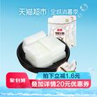 南国椰子糕海南特产椰子糖200g*2袋