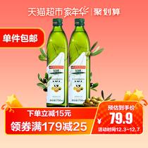 西班牙原装进口750ml特级初榨橄榄油登鼎
