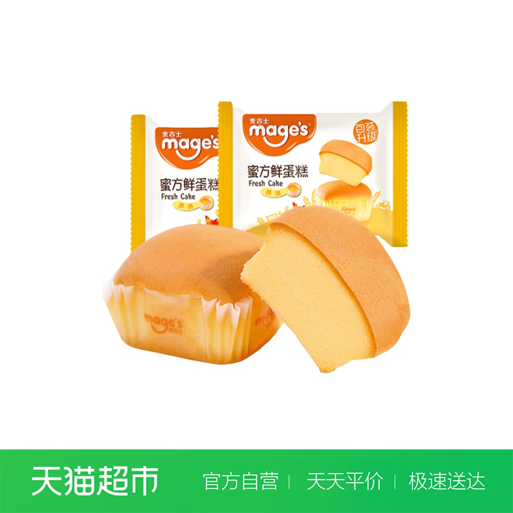 麦吉士鲜蛋糕500g营养早餐早点蒸蛋糕点面包早饭休闲零食袋装
