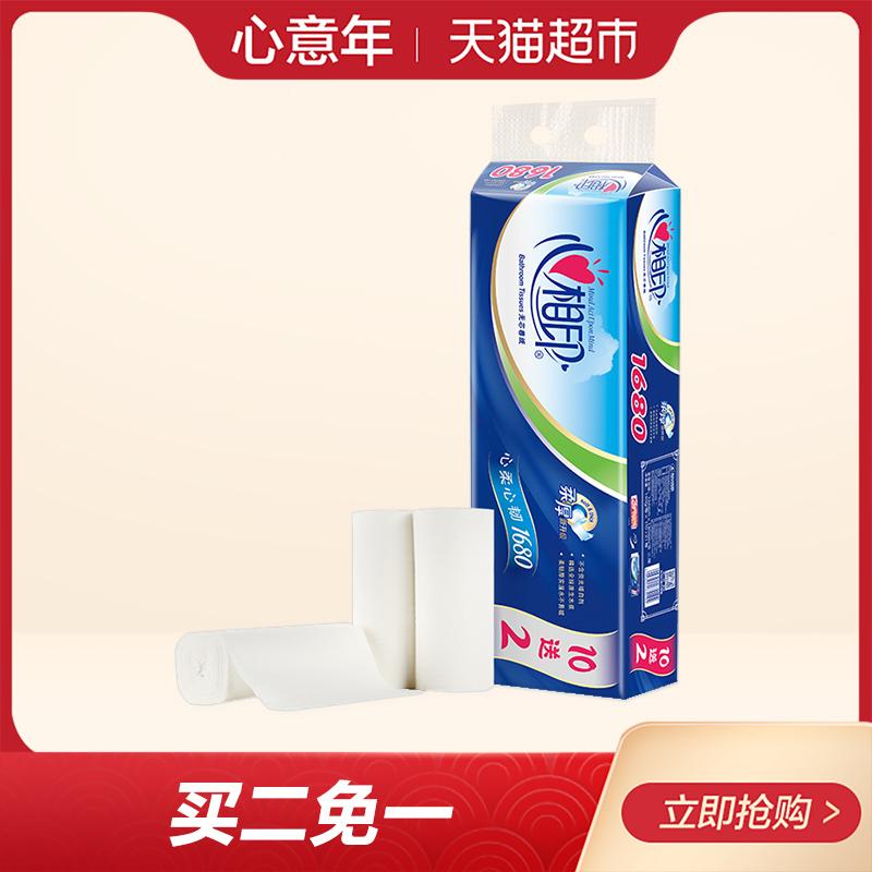 心相印卷纸 心柔系列纸巾3层140g*12粒家用无芯卷纸卫生纸厕纸