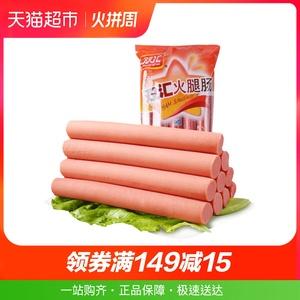 荆州双汇火腿肠32g*10支/袋香肠特产休闲零食品小吃即食泡面拍档