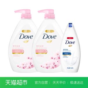 Dove/多芬樱花甜香滋养美肤沐浴乳1KGx2+190ml 家庭装滋润男女